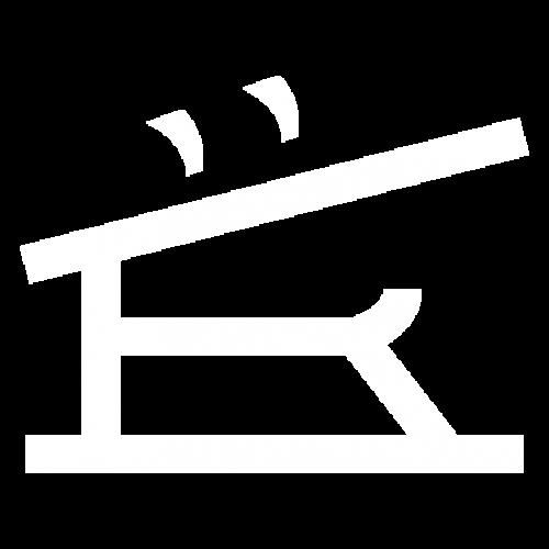 REL SPOKANE